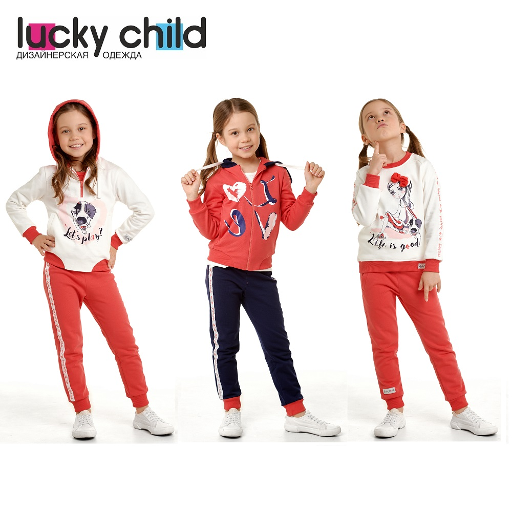 Children's Sets Lucky Child for girl 57-41f 57-42f 57-43f Kids clothes Sports suit Children clothing Costumes Baby 0 2y 2017 spring autumn boy baby clothes brand long sleeved leisure suit for baby boys gentleman design sports suit clothes sets