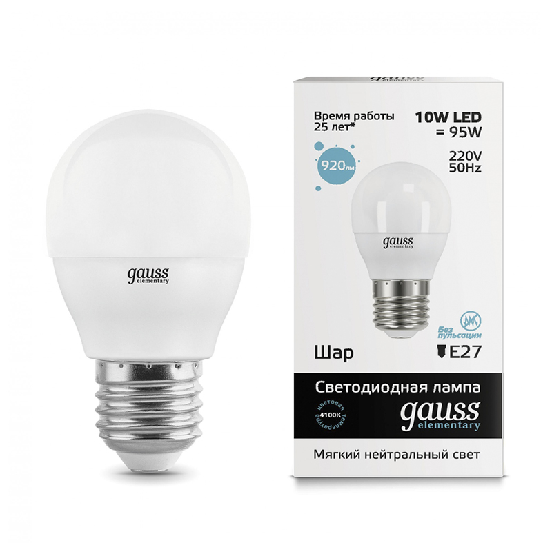 Bombilla LED BOLA DE E14 E27 G45 6 W 8 W 10 W 2700 K 4000 K frío neutral luz cálida Gauss lámpara globo - 2