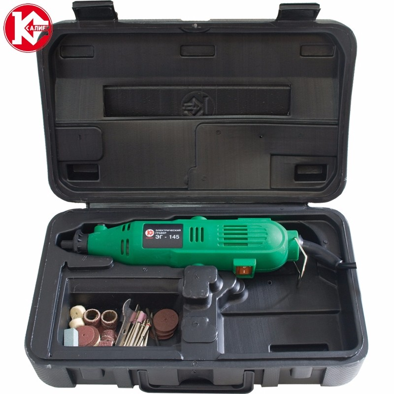 Electric Engraver (engraving Kit in plastic case) Kalibr EG-145 (145W, Kit, 10000-35000 RPM) portable mini grinding machine engraving pen electric drill kit
