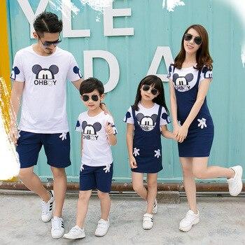 07428a1e8 Ropa familia madre padre e hijos niños vestidos niñas iguales familiares  vestidos mujer mama e hija ropa moda familia ropa igual para hija y madre  conjunto ...