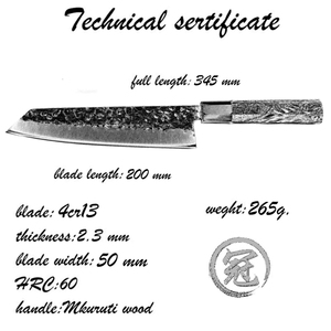 Image 5 - Handmade Chef Knife 8 Inch Japanese Kiritsuke Shape High Carbon 4cr13 Stainless Steel Professional Kitchen Cooking Slicing Tools