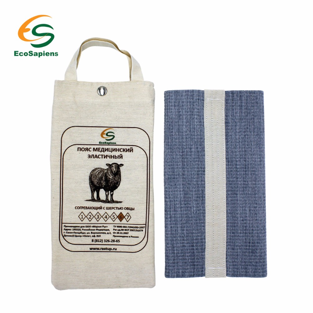 Medical elastic waistband warming with sheep's wool, XXL, Eco Sapiens, warming belts, Healing warming products, for treatment