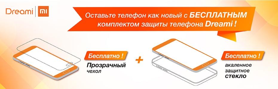 5_DG190008_FREE_Russian