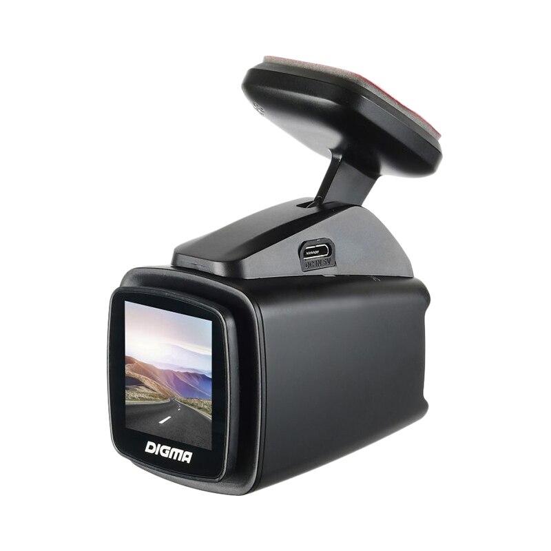 Купить со скидкой Видеорегистратор Digma FreeDrive 700-GW MAGNETIC
