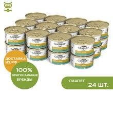 Gourmet Gold консервы для кошек взрослых, паштет кролик, 24*85 г.