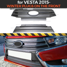 Зимние заглушки для Lada Vesta-на передний радиатор решетка и бампер ABS пластик защита порога автомобильные аксессуары защита Стайлинг