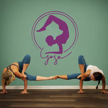 Yoga Post Tattoo Wall Sticker Home Exercise Gym Decal Removable Gymnasium Decor Mural Vinyl AY009
