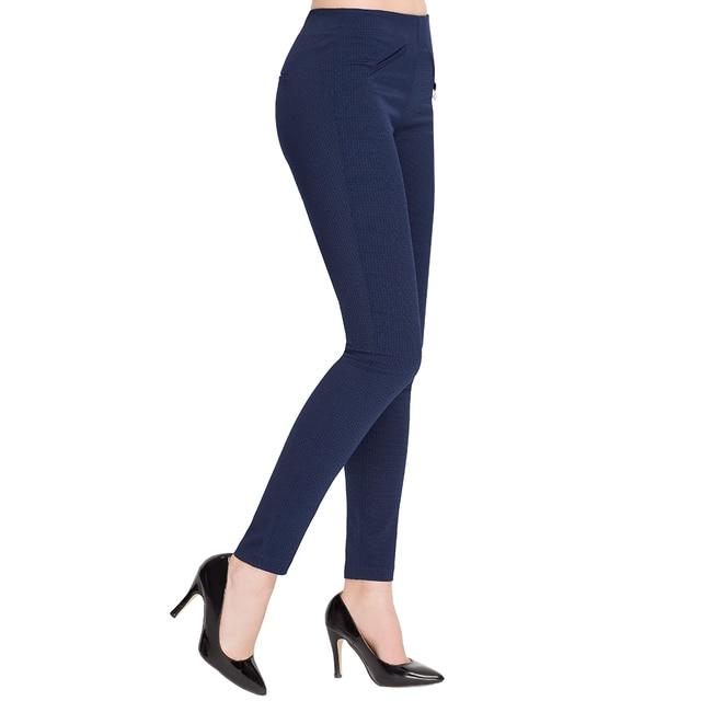 Брюки Gloria Jeans женские облегающие GPT004572