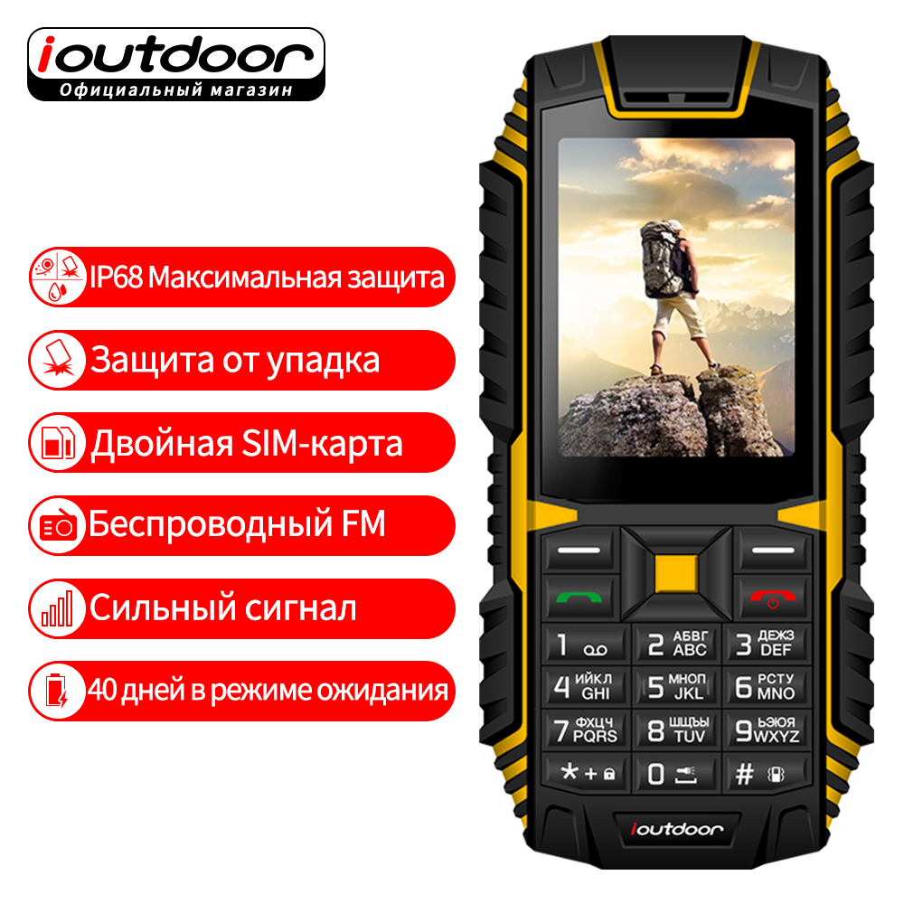 Ioutdoor T1 Robuste Handy Wasserdicht IP68 Stoßfest FM Radio 2 SIM Karte Led Taschenlampe GSM Russische Tastatur handy