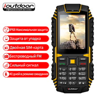ioutdoor T1 Rugged Mobile Phone Waterproof IP68 Shockproof FM Radio 2 SIM Card Led Flashlight GSM Russian Keyboard Cell phone