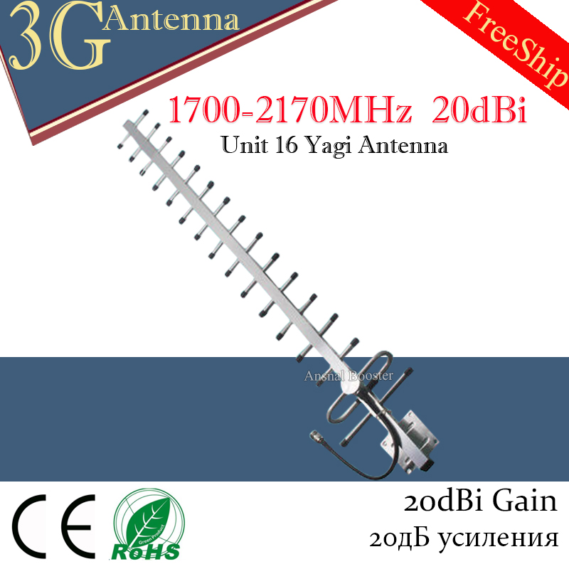 20dBi Gain 3g 4g Antenna 20dbi 3g Yagi Antenna 4g 3g 2100 1800 Outdoor Antenna 3G 4g Lte External Yagi Antenna With N Female