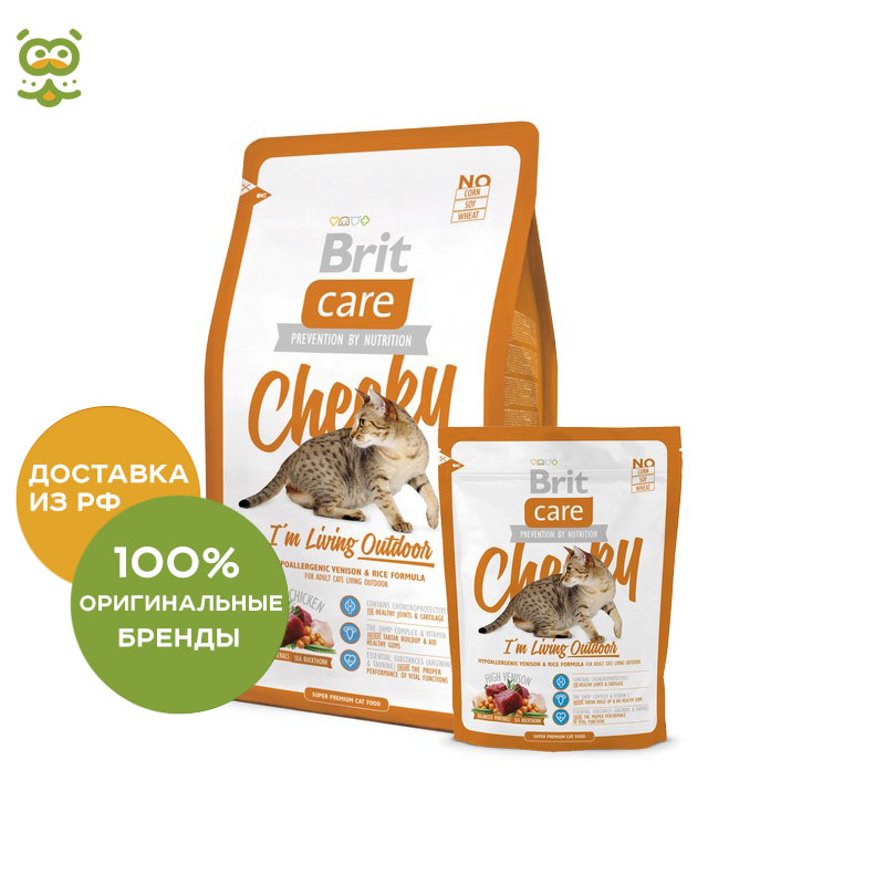 Cat food Brit Care Cat Cheeky Outdoor for active cats and street cats, Venison, 2 kg. cat 2