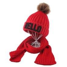 Детский зимний комплект с шапкой и шарфом для детей 3-10 лет, теплый шерстяной Хлопковый вязаный костюм с капюшоном и воротником, головной убор для маленьких мальчиков и девочек, аксессуары, шапки