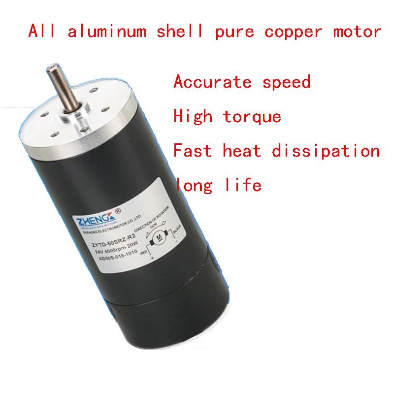 DC motor / motor ZYTD-50SRZ-R2 DC12V24V, all aluminum shell pure copper motor globe shaped aluminum shell precise compass