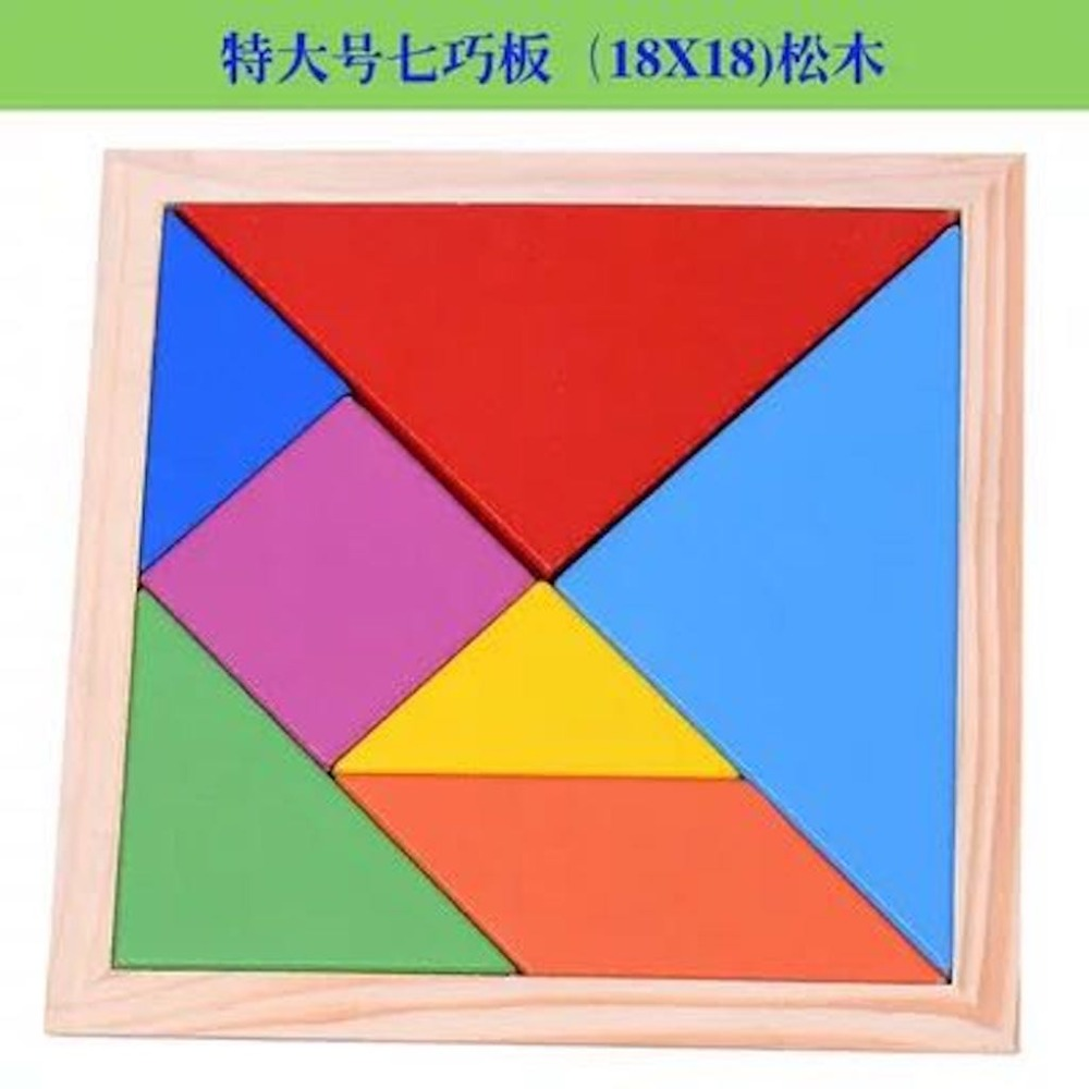Jigsaw Children's Educational Toys Learning Wooden Toys Gifts For Baby Shipping From Russia