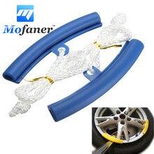 1 Pair Car Motorcycle Wheel Tire Rim Edge Protector Tyre Repair Remove Protection 150 x 23mm