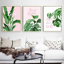 SD LINLEEHON Tropical Plants Modern Art Canvas Painting Leaves Landscape Nordic Prints or Living Room Wall Decoration