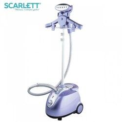 Отпариватели одежды SCARLETT