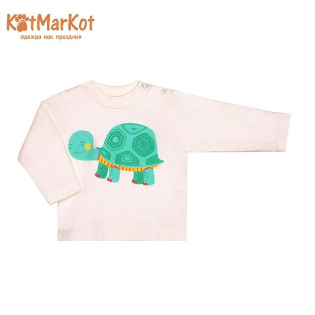 Джемпер для детей Kotmarkot 7931