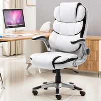 Seatingplus высокая спинка роскошный офисный стул игровой стул интернет-сиденье для кафе бытовые кресло для отдыха кожаные эргономичный вращающ...