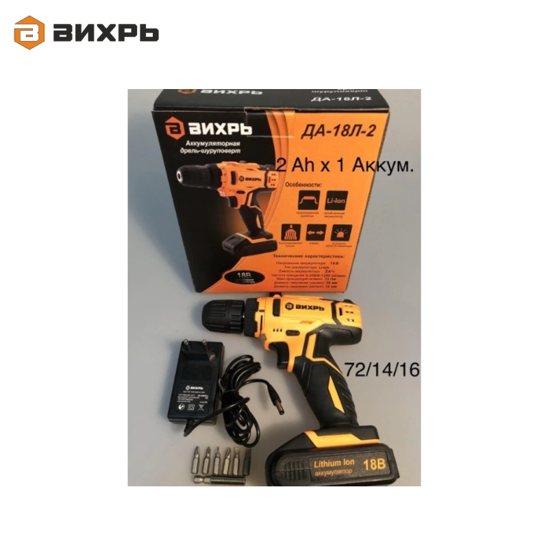 Cordless drill driver VIHR DA-18L-2 Accumulator screwdriver Screw driver Battery-powered drill Hand drill cordless drill with battery kalibr da 514 2 screw driver power tools mini drill