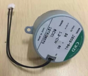 Original 078K 24872 DC900 Motor Web for Xerox DocuCentre 4110 1100 4112 4127 4595 900