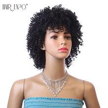 6 cal krótki peruka z kręconych włosów typu kinky Afro peruki syntetyczne African fryzura dla czarnych kobiet włosy Expo miasta