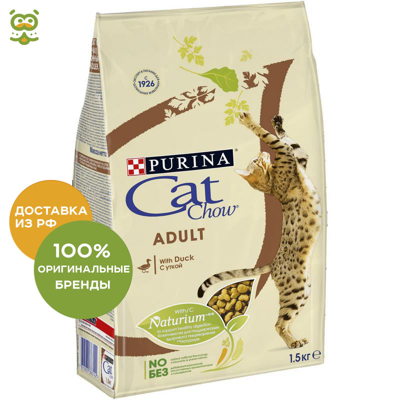 Cat food Cat Chow Adult for adult cats, Duck, 1.5 kg. cat food cat chow adult for adult cats duck 1 5 kg
