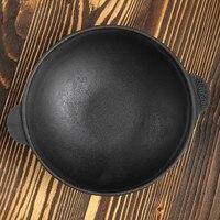 Fritura pan caldeirão de mão de ferro fundido grill pan frigideira pote de café bowler caneca HW18|Panelas|   -