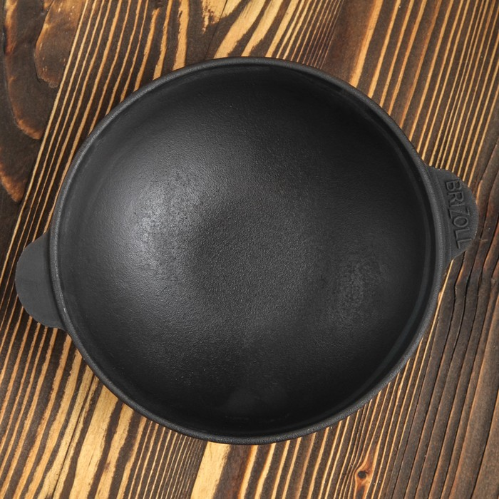 Frying pan cauldron cast iron  hand   grill  coffee pot bowler pan frying pan mug HW18 cauldron cauldron chained to the nite