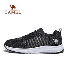 Nefes Spor ayakkabılar Spor