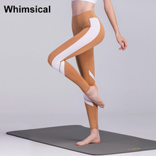 Whimsical Women Running Compression Tights Pants High Waist Skinny Gym Workout Training Trousers Elastic Breathable Yoga