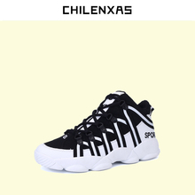 CHILENXAS Autumn Winter Men Casual Shoes mesh Fly Weave New Fashion Ankle Boots Breathable Comfortable Height Increasing Light