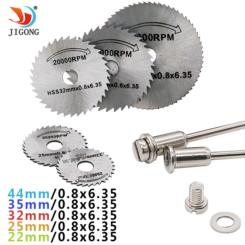 7pcs set Mini HSS Circular Saw Blade Rotary Tool For Dremel Metal Cutter Power Tool Set Wood Cutting Discs Drill Mandrel Cutoff 6pcs hss circular saw blade cutting discs wheel set for rotary tool