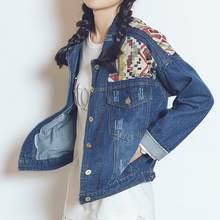 Viento nacional de la vendimia Parche Bordado denim chaqueta corta Floja  diseño jean Jacket coat s466 e9bcac850707