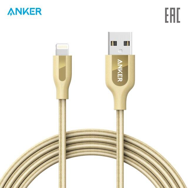 Кабель Anker PowerLine+ Lightning  прочный,  официальная гарантия, быстрая доставка