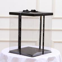 Новинка 17x17x29 см прозрачная пустая Подарочная коробка для искусственного плюшевого мишки розы цветок подарочная коробка для женщин плюшевый медведь кролик подарок