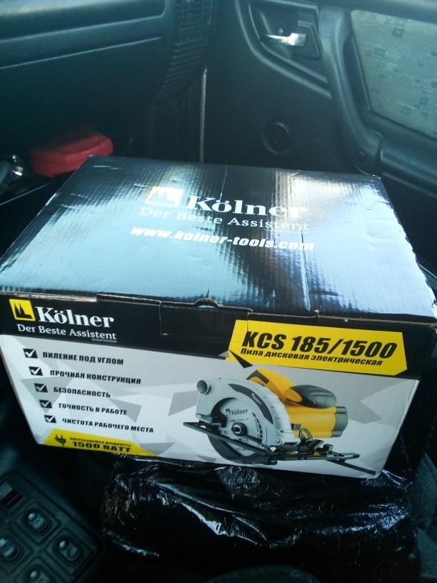 Circular saw Kolner KCS 185/1500