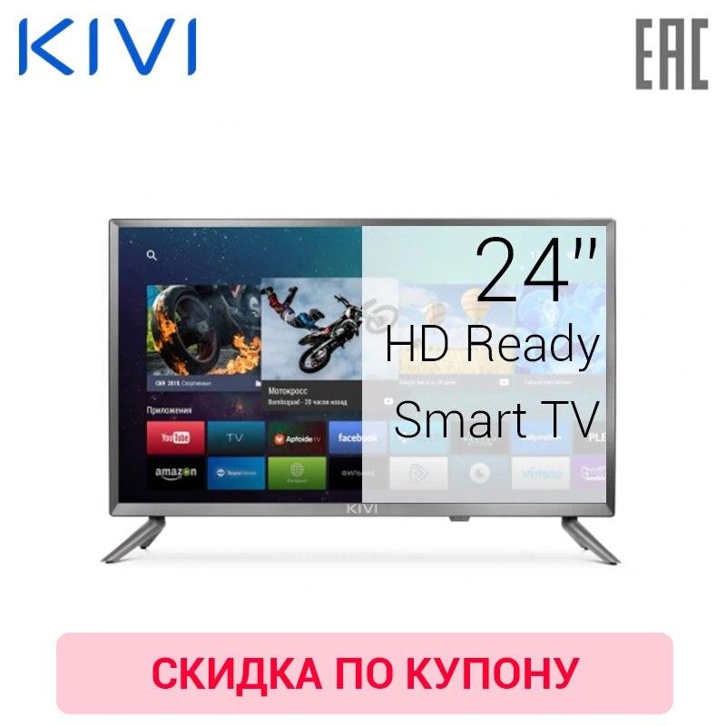 цена TV 24