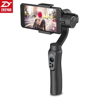 Original Zhiyun Smooth Q Brushless 3 Axis Handheld Gimbal For 6 Inch Smartphone For GoPro 3