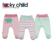 Ползунки Lucky Child для мальчиков и девочек