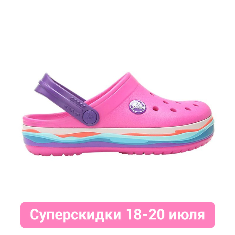 CROCS Crocband Wavy Band Clog K KIDS or boys/for girls, children, kids crocs crocband clog k