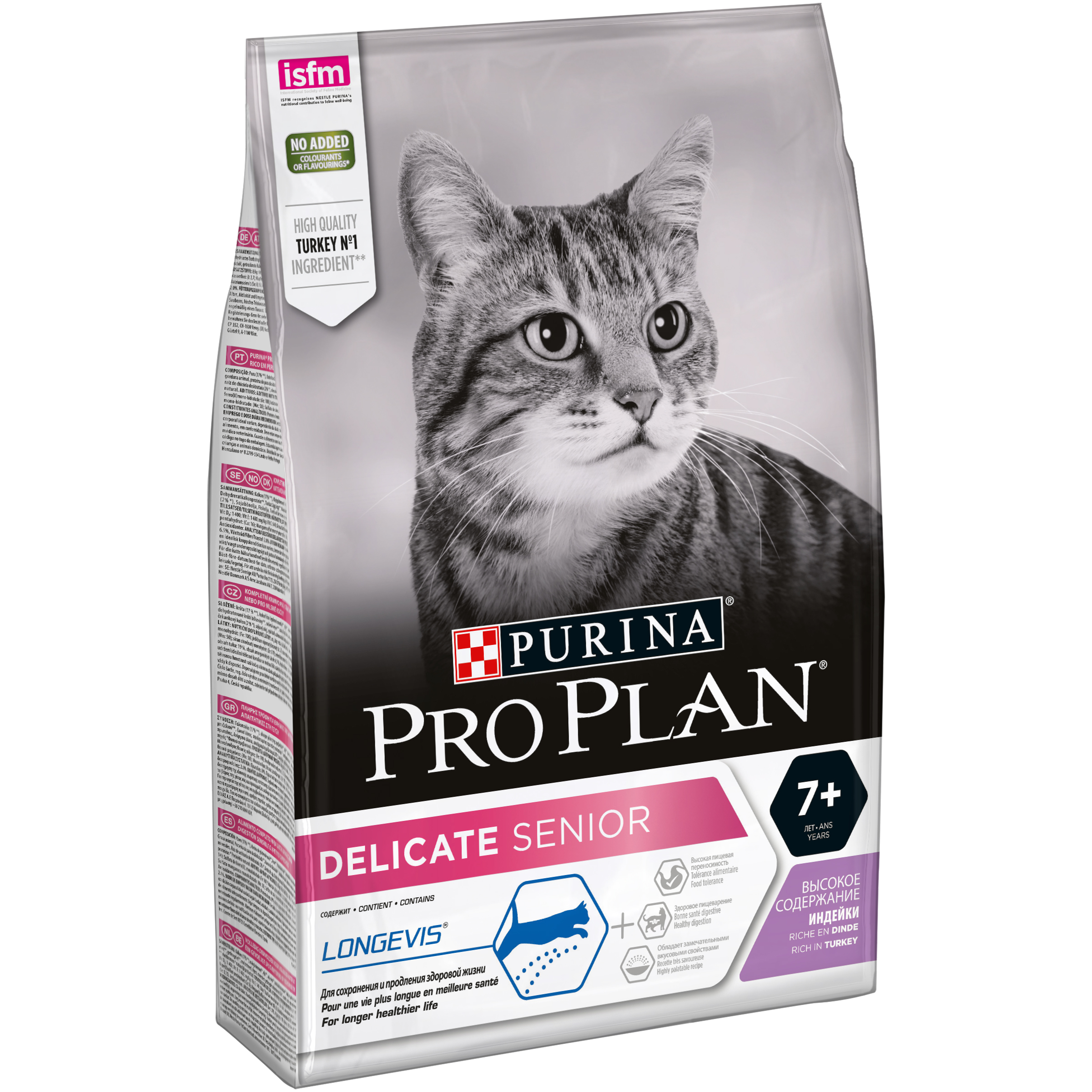 Set of dry food Pro Plan Delicate Senior for adult cats over 7 years old with sensitive digestion, turkey, 4 pcs. x 3 kg pro plan delicate senior dry food for adult cats over 7 years old with sensitive digestion with turkey package 3 kg