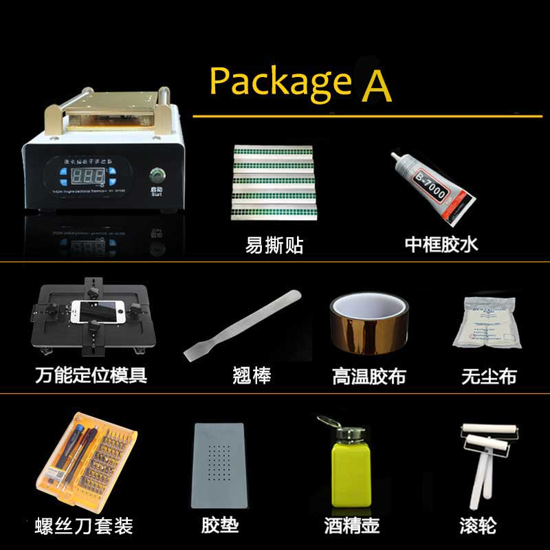 Mobile phone renovation screen separation machine LCD screen splitter maintenance constant temperature heating stage separator|Power Tool Sets| |  - title=