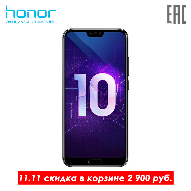 Cмартфон Honor 10 128 ГБ. Двойная камера с искусственным интеллектом. Доставка из России от 2 дней. 【Официальная российская гарантия】