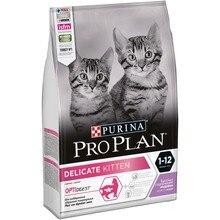 Pro Plan Junior Delicate для котят с чувствительным пищеварением, Индейка, 3 кг.