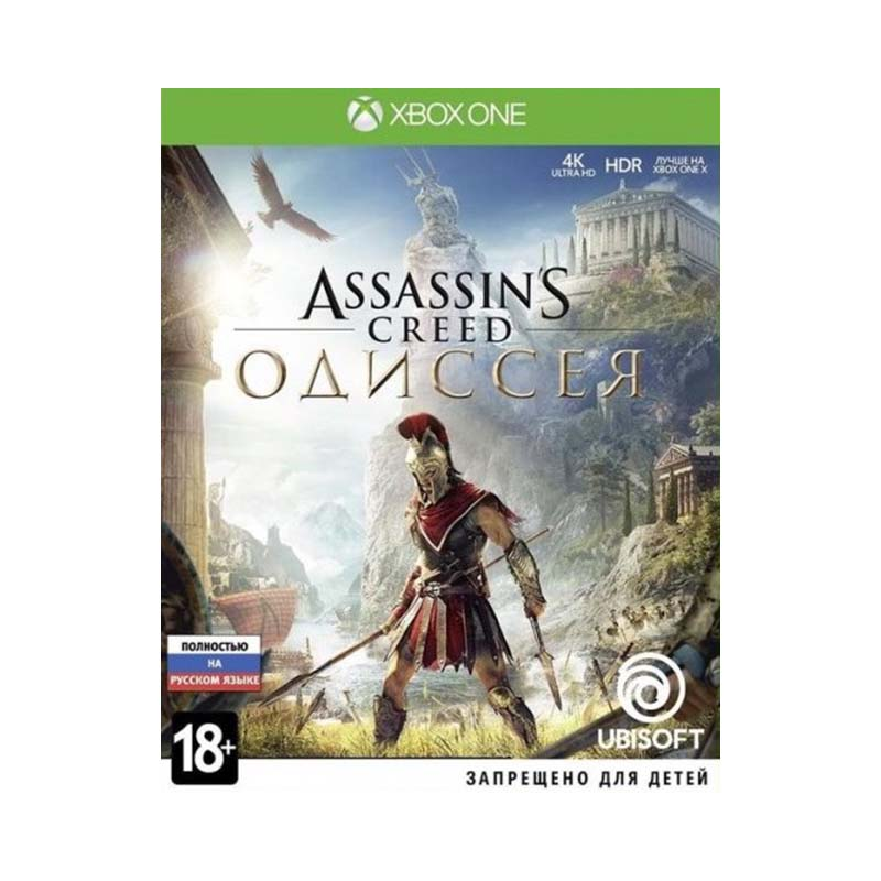 Game Deals xbox Microsoft Xbox One Assassins Creed: Odyssey аксессуар противоударное стекло для samsung galaxy a8 plus innovation 2d full glue cover gold 12818
