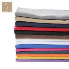 150 см широкая однотонная замшевая ткань одежда модная одежда Ткань Домашний Декор искусственная замша обивка ткань шитье классические замшевые ткани