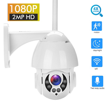 Seesii WIFI Camera Outdoor PTZ IP 1080p Speed Dome CCTV Security Cameras Exterior 2MP IR Home Surveilance