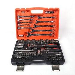 82 sztuk wysokiej jakości Spanner ZESTAW GNIAZD narzędzie do naprawy samochodu zestaw kluczy z grzechotką klucz kombinacja kluczy dynamometrycznych Bit